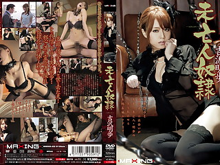 Sultry Japanese chick Akiho Yoshizawa in Amazing lingerie, stockings JAV chapter