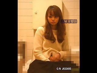 Japanese model, leaked toilet voyeur